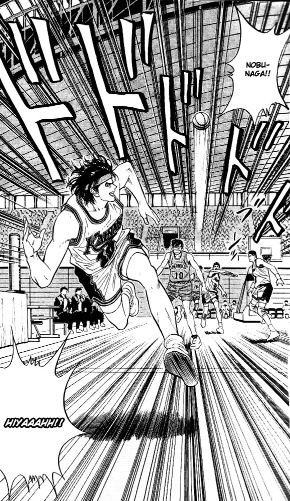 Slam Dunk Chapter 101  Online Free Manga Read Image 14