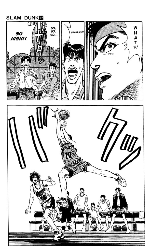 Slam Dunk Chapter 101  Online Free Manga Read Image 17