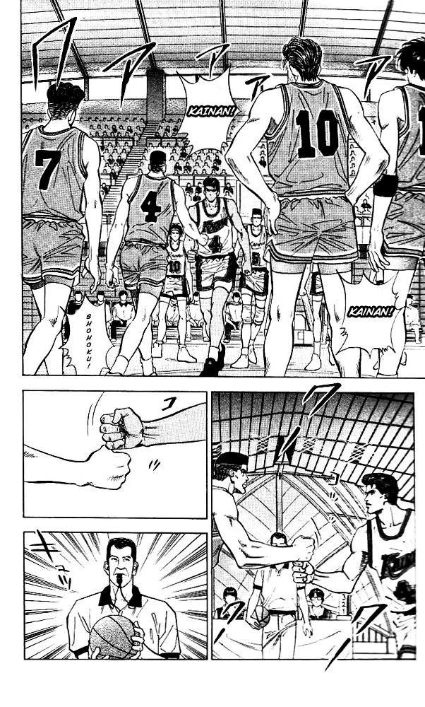 Slam Dunk Chapter 101  Online Free Manga Read Image 2