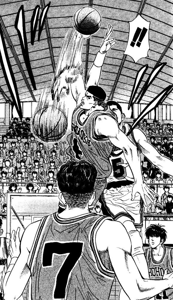 Slam Dunk Chapter 101  Online Free Manga Read Image 5