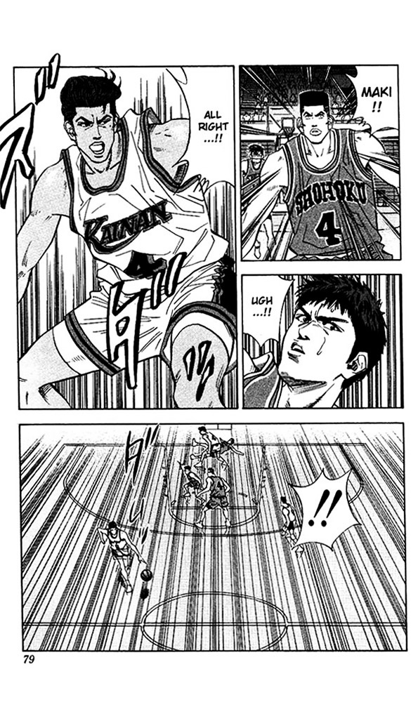 Slam Dunk Chapter 102  Online Free Manga Read Image 11