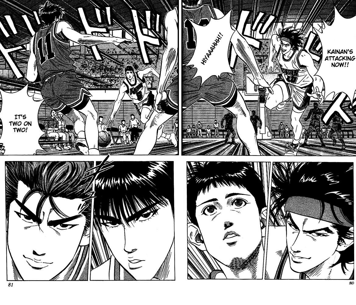 Slam Dunk Chapter 102  Online Free Manga Read Image 12