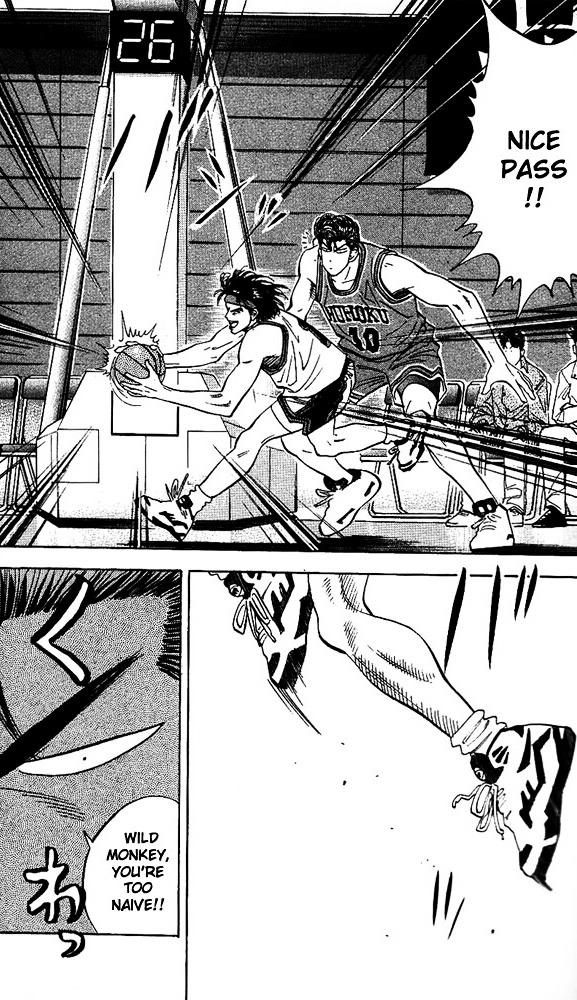 Slam Dunk Chapter 102  Online Free Manga Read Image 15