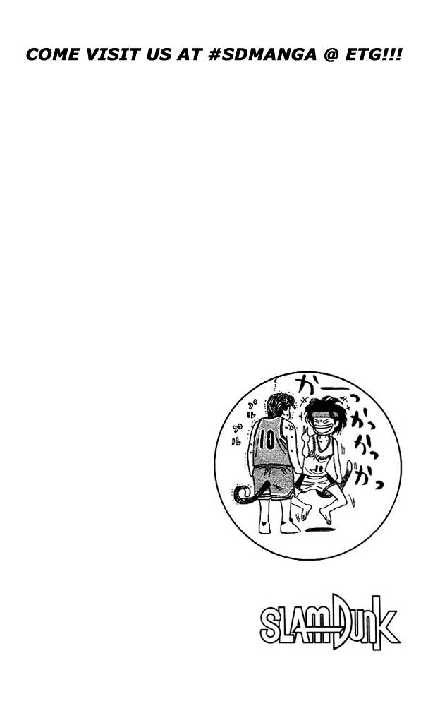 Slam Dunk Chapter 102  Online Free Manga Read Image 18