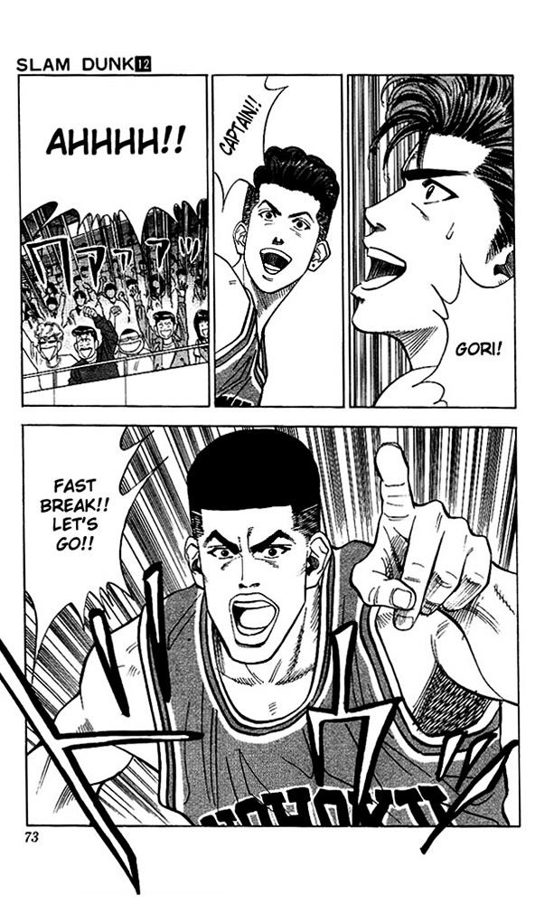 Slam Dunk Chapter 102  Online Free Manga Read Image 5