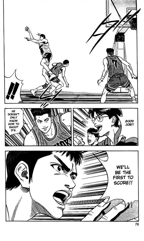 Slam Dunk Chapter 102  Online Free Manga Read Image 8