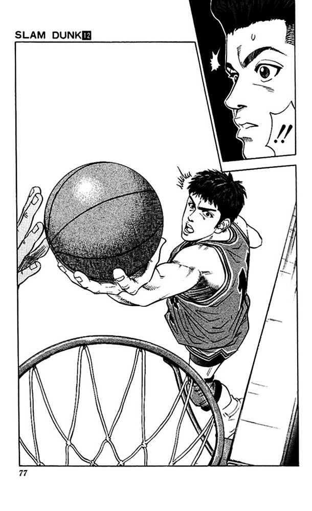 Slam Dunk Chapter 102  Online Free Manga Read Image 9