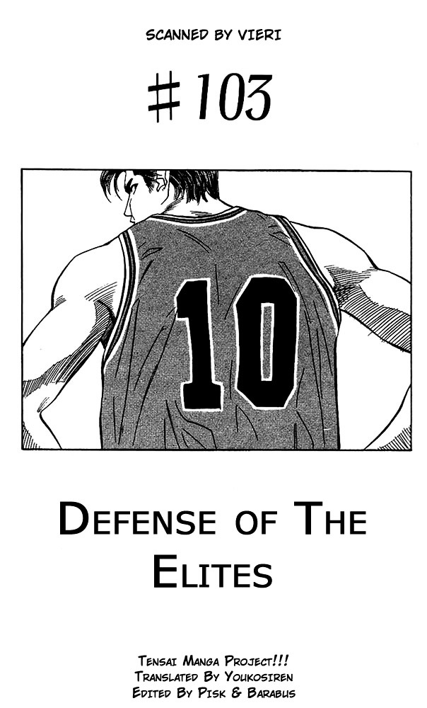 Slam Dunk Chapter 103  Online Free Manga Read Image 1