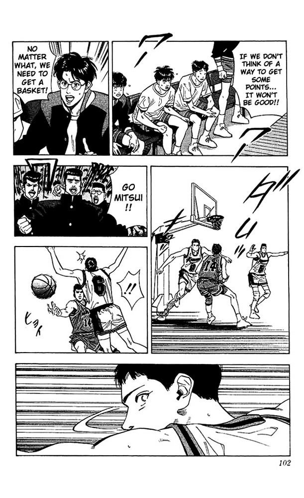 Slam Dunk Chapter 103  Online Free Manga Read Image 13