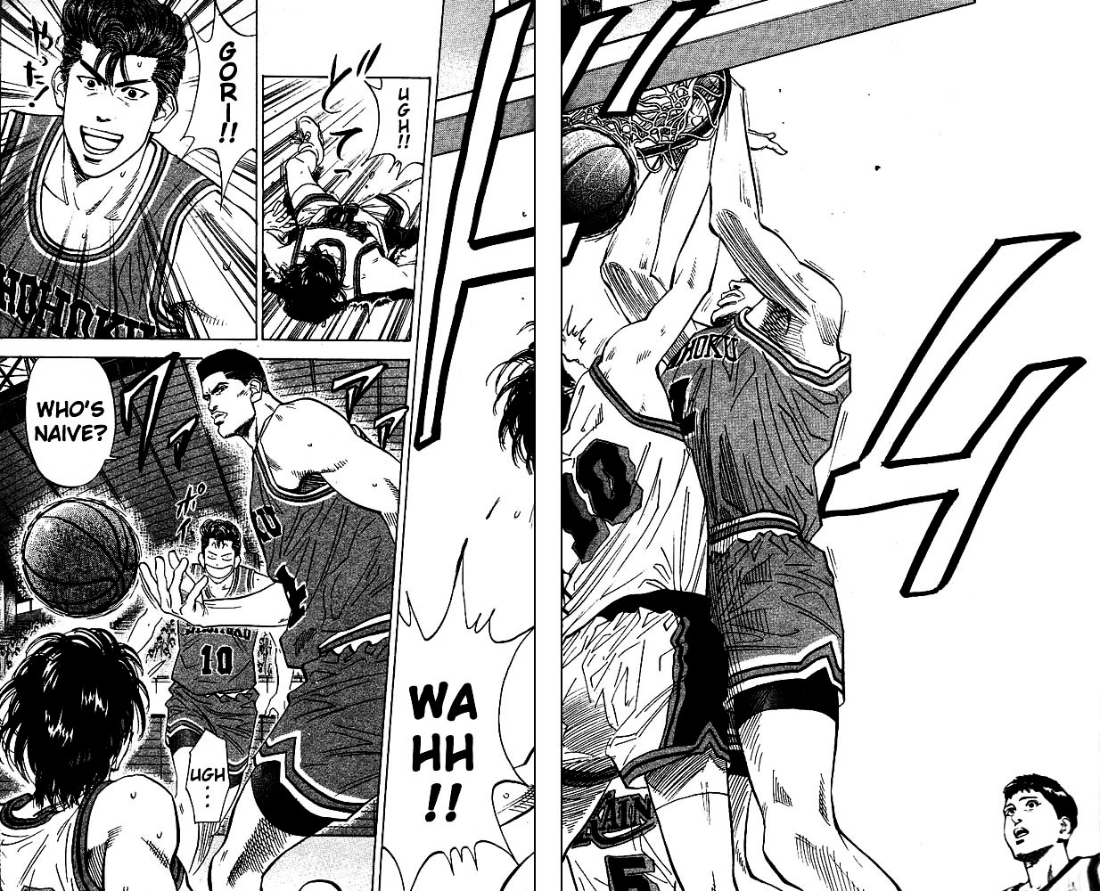 Slam Dunk Chapter 103  Online Free Manga Read Image 17