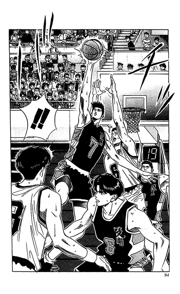 Slam Dunk Chapter 103  Online Free Manga Read Image 5