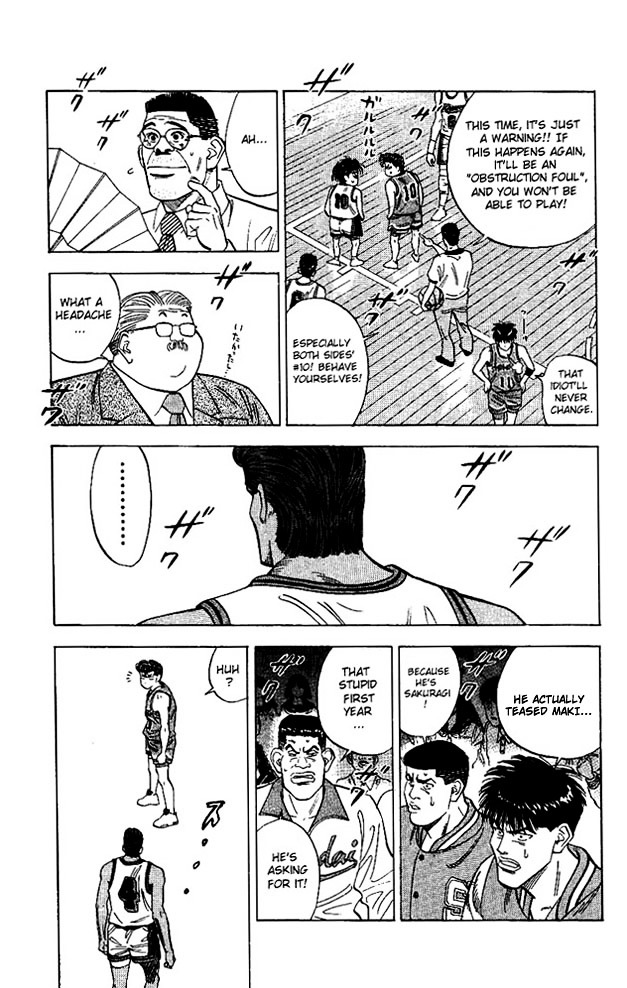 Slam Dunk Chapter 104  Online Free Manga Read Image 12