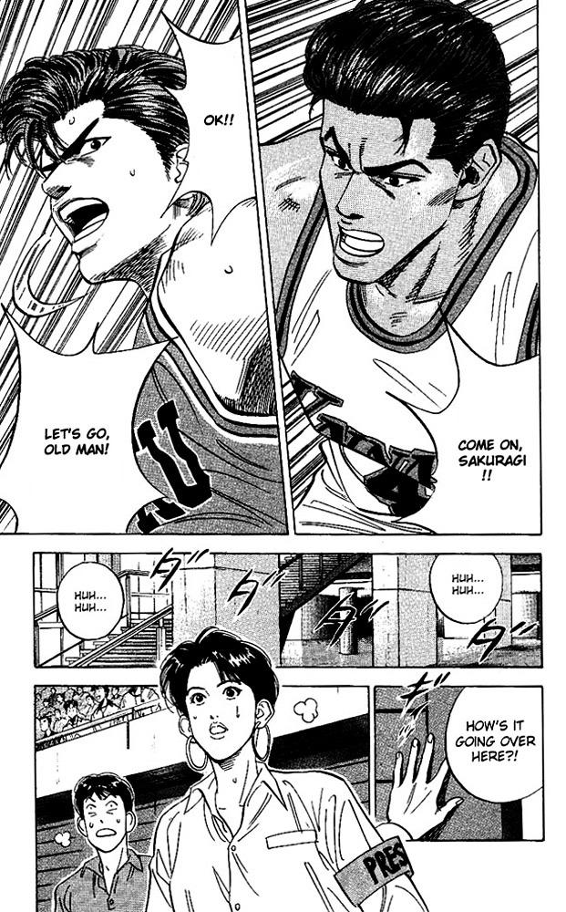 Slam Dunk Chapter 104  Online Free Manga Read Image 14