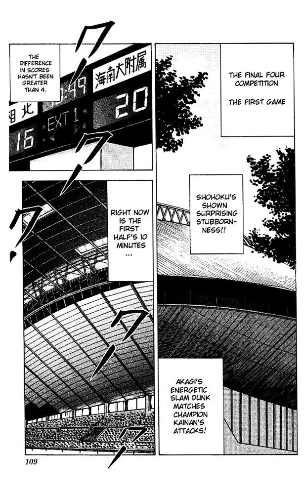 Slam Dunk Chapter 104  Online Free Manga Read Image 2