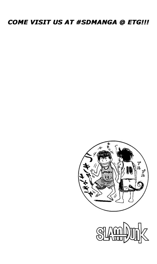 Slam Dunk Chapter 104  Online Free Manga Read Image 21