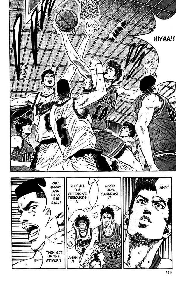 Slam Dunk Chapter 104  Online Free Manga Read Image 3