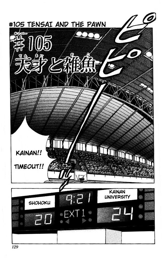 Slam Dunk Chapter 105  Online Free Manga Read Image 1