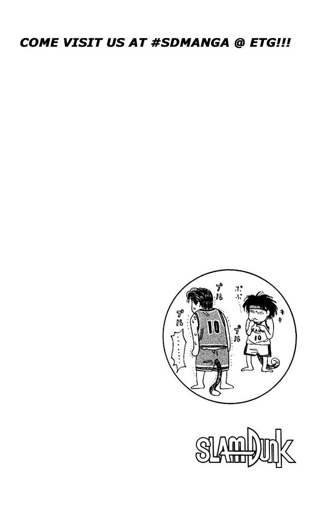 Slam Dunk Chapter 105  Online Free Manga Read Image 20