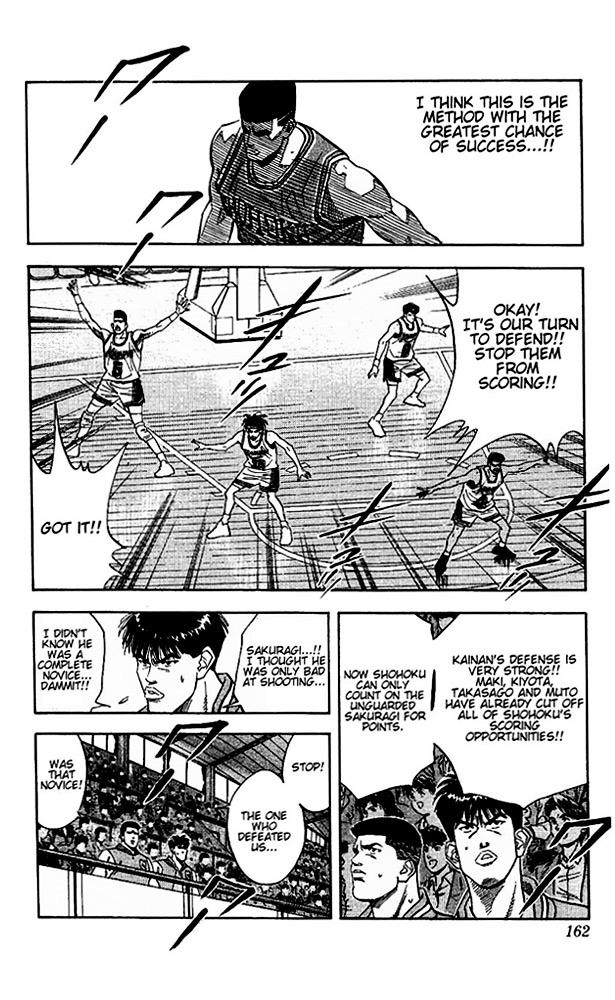 Slam Dunk Chapter 106  Online Free Manga Read Image 14