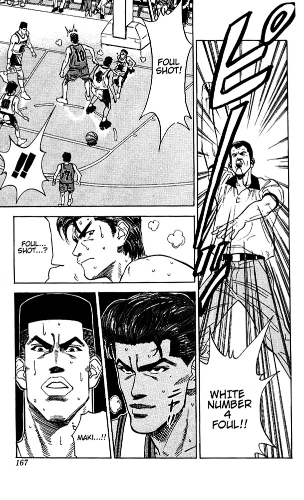 Slam Dunk Chapter 106  Online Free Manga Read Image 19