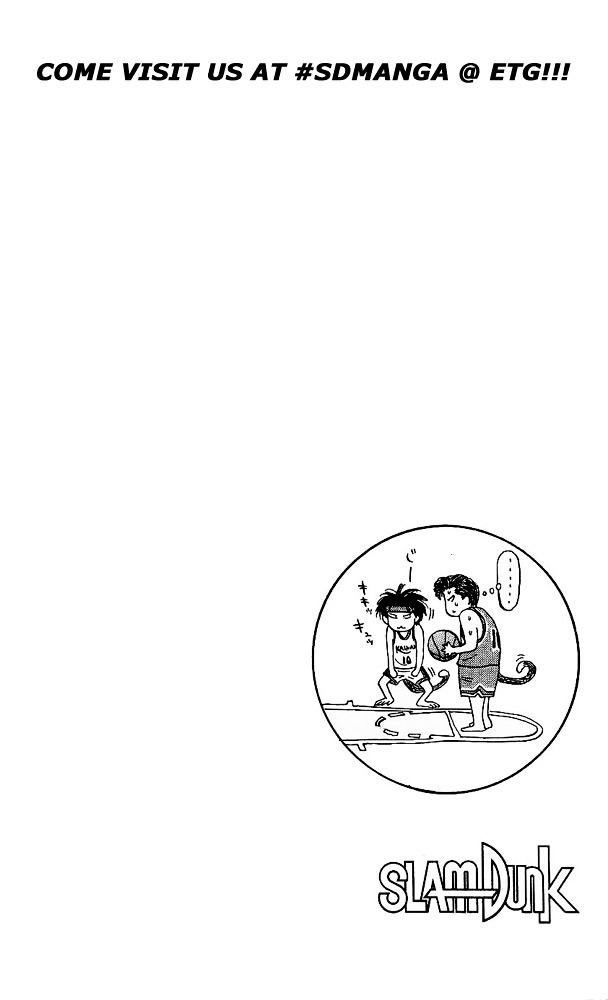 Slam Dunk Chapter 106  Online Free Manga Read Image 20