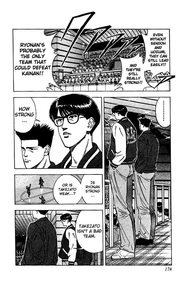 Slam Dunk Chapter 107  Online Free Manga Read Image 10