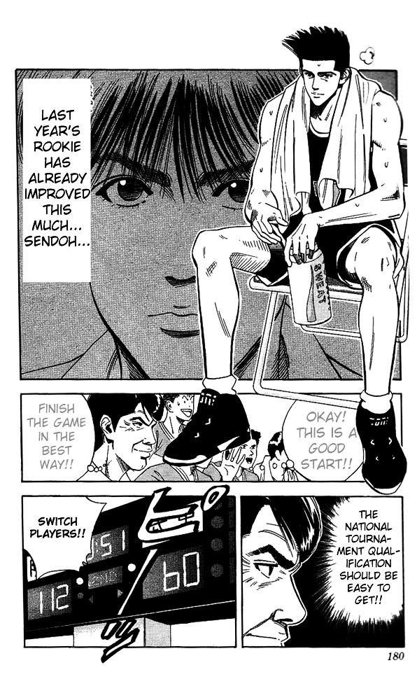 Slam Dunk Chapter 107  Online Free Manga Read Image 12