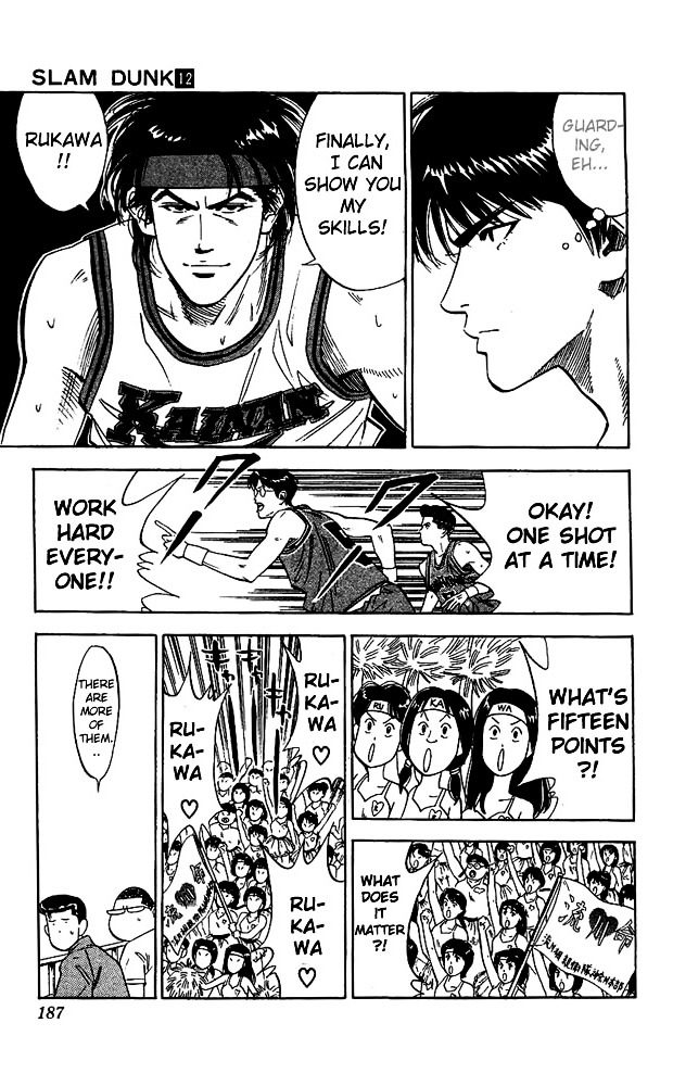 Slam Dunk Chapter 107  Online Free Manga Read Image 19
