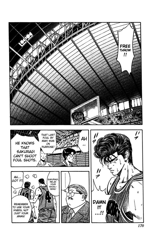 Slam Dunk Chapter 107  Online Free Manga Read Image 2