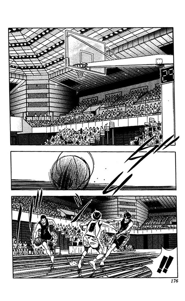 Slam Dunk Chapter 107  Online Free Manga Read Image 8