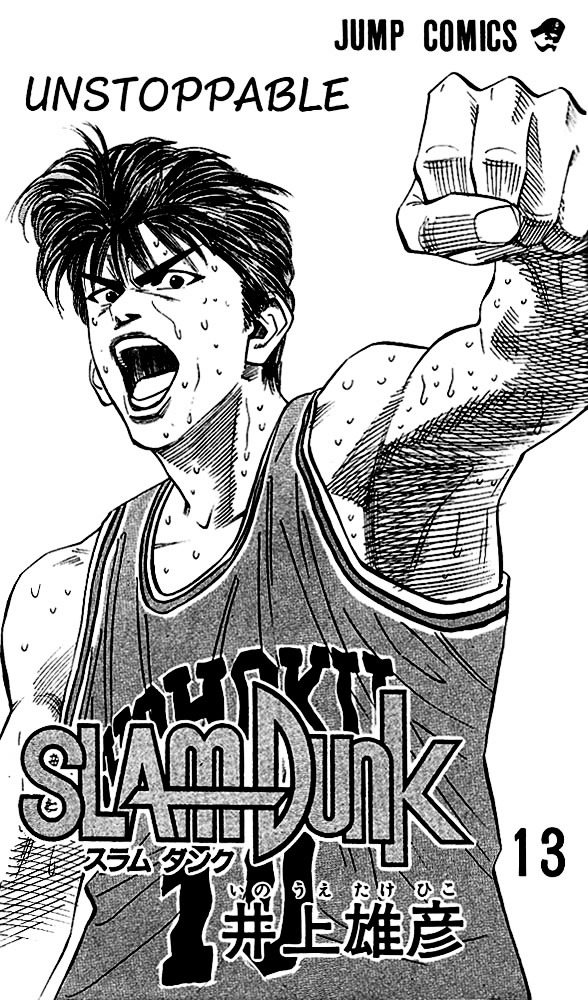 Slam Dunk Chapter 108  Online Free Manga Read Image 1