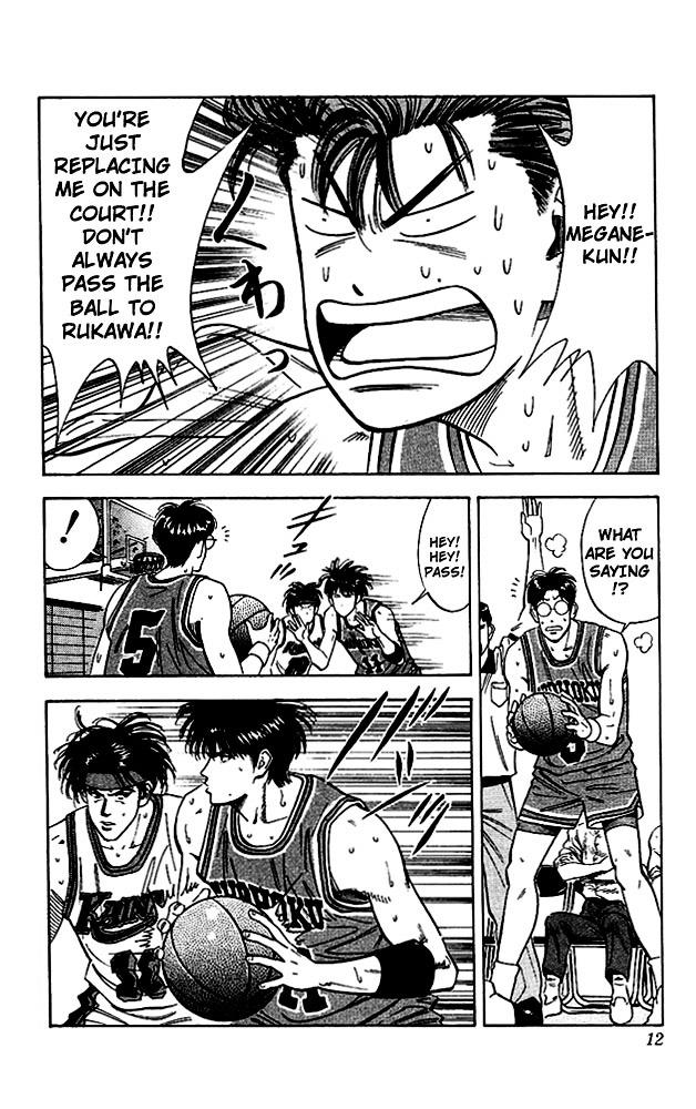 Slam Dunk Chapter 108  Online Free Manga Read Image 10