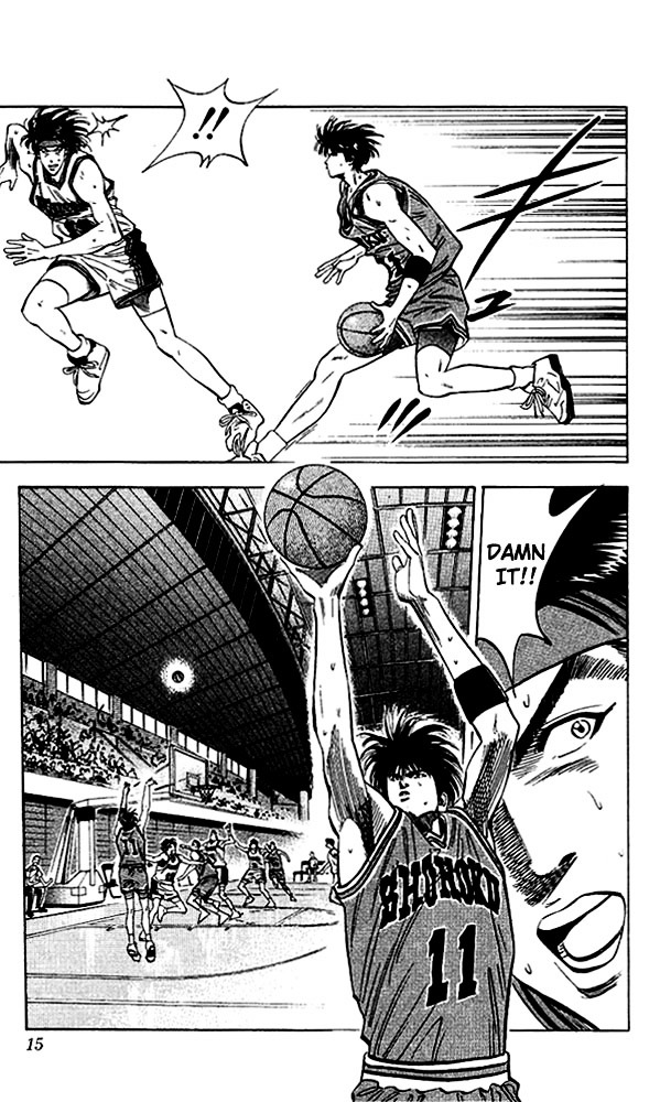 Slam Dunk Chapter 108  Online Free Manga Read Image 13
