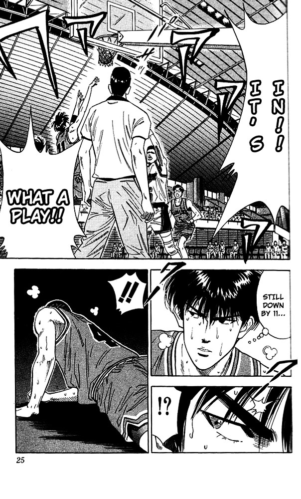 Slam Dunk Chapter 108  Online Free Manga Read Image 23