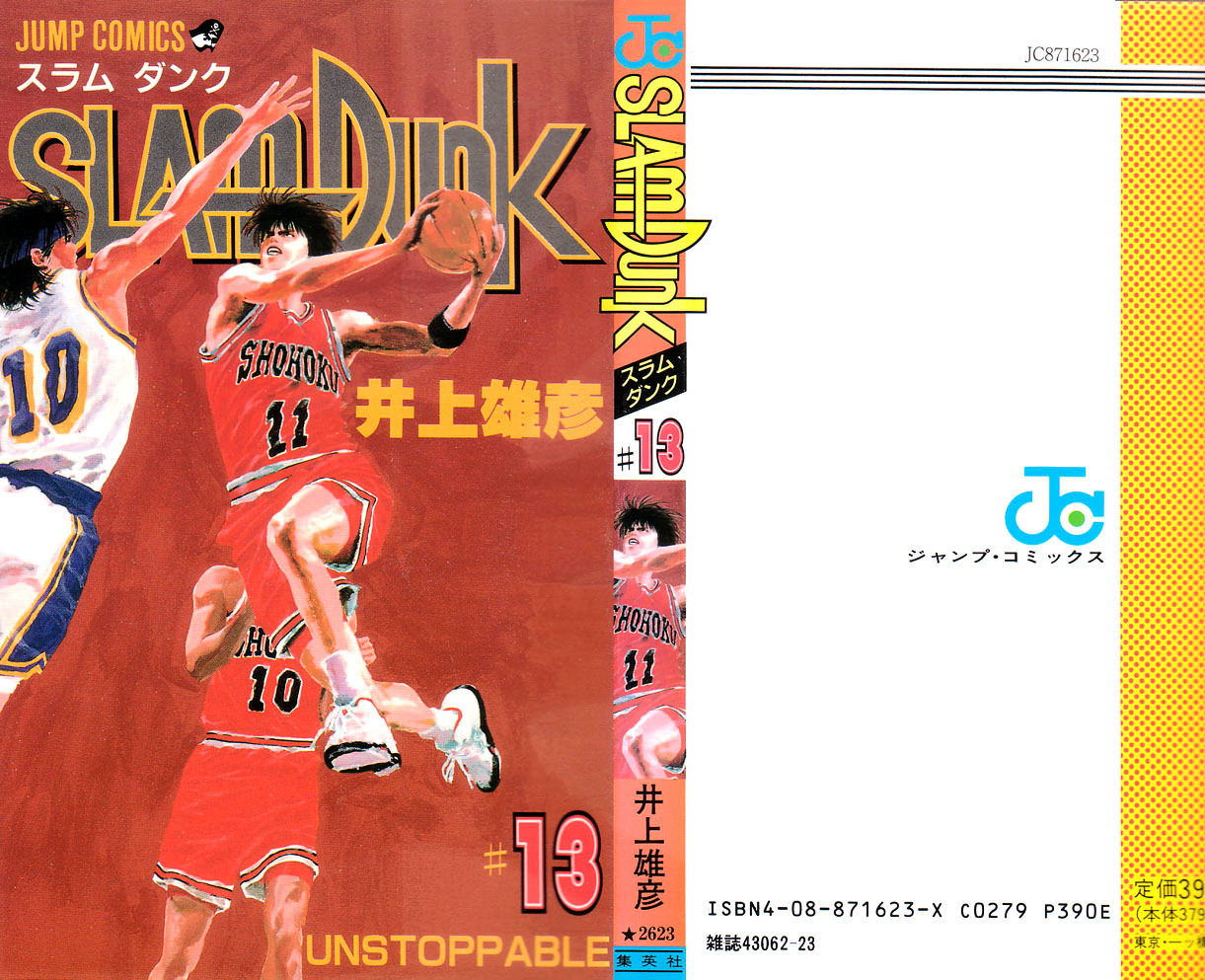 Slam Dunk Chapter 108  Online Free Manga Read Image 25