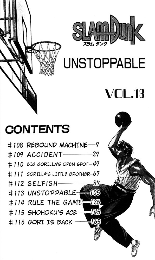 Slam Dunk Chapter 108  Online Free Manga Read Image 4