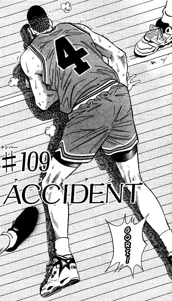 Slam Dunk Chapter 109  Online Free Manga Read Image 2