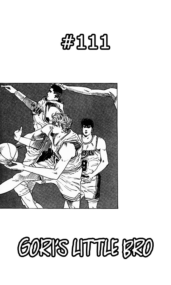 Slam Dunk Chapter 111  Online Free Manga Read Image 1