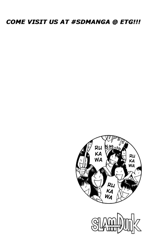 Slam Dunk Chapter 111  Online Free Manga Read Image 20