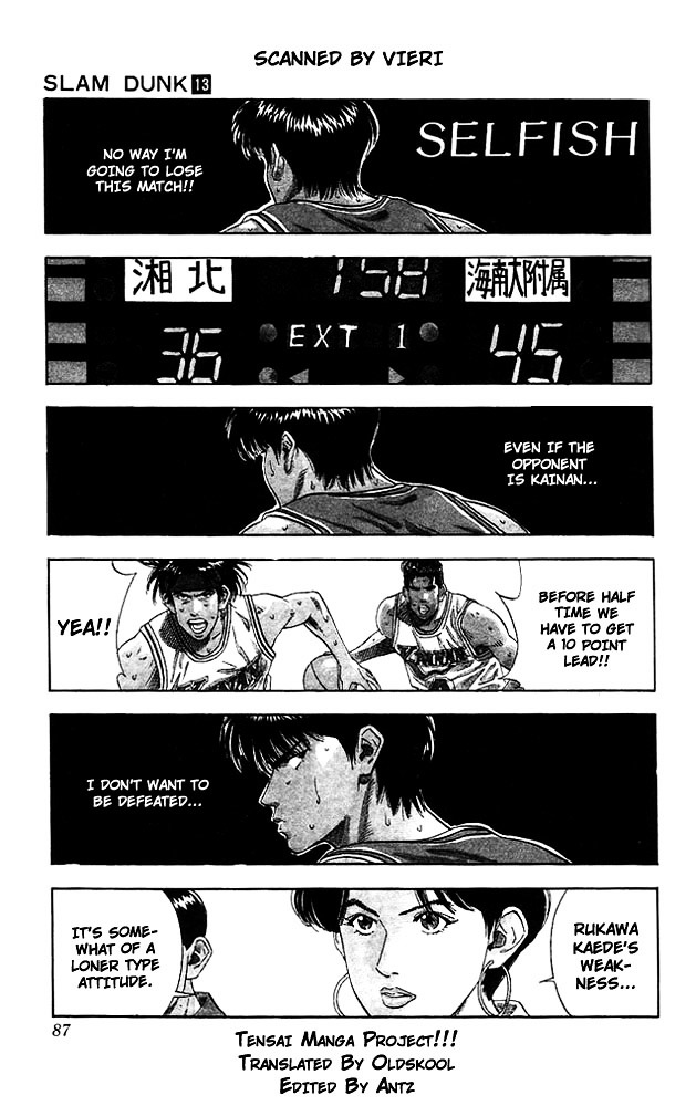 Slam Dunk Chapter 112  Online Free Manga Read Image 1