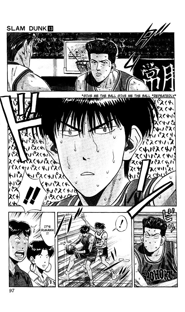 Slam Dunk Chapter 112  Online Free Manga Read Image 11