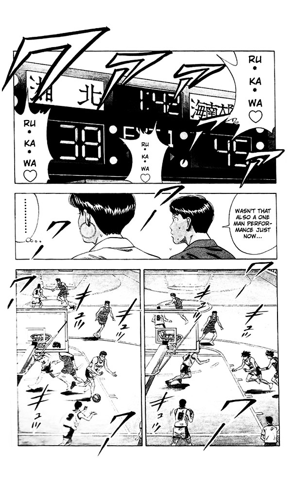 Slam Dunk Chapter 112  Online Free Manga Read Image 15