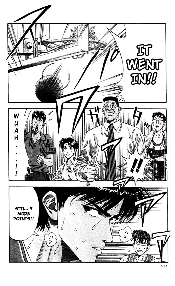 Slam Dunk Chapter 112  Online Free Manga Read Image 18