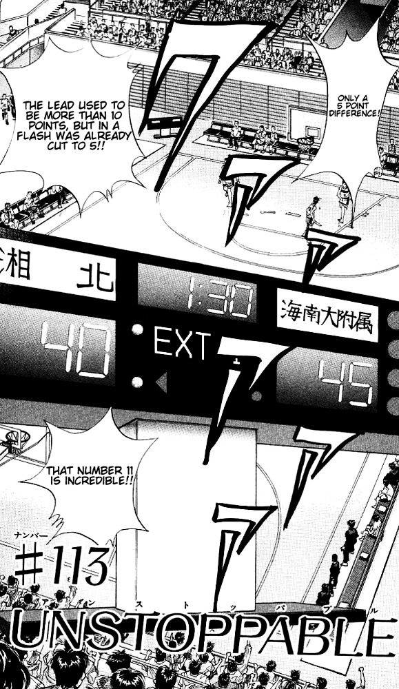 Slam Dunk Chapter 113  Online Free Manga Read Image 1