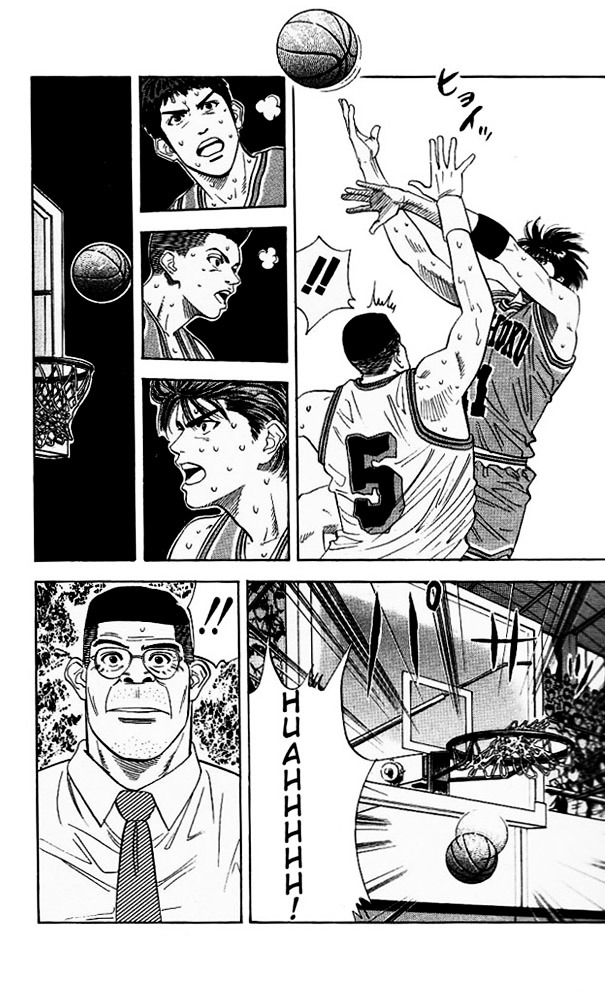 Slam Dunk Chapter 113  Online Free Manga Read Image 11
