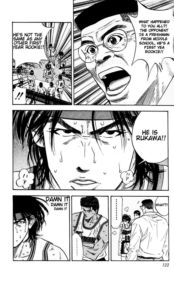 Slam Dunk Chapter 113  Online Free Manga Read Image 17
