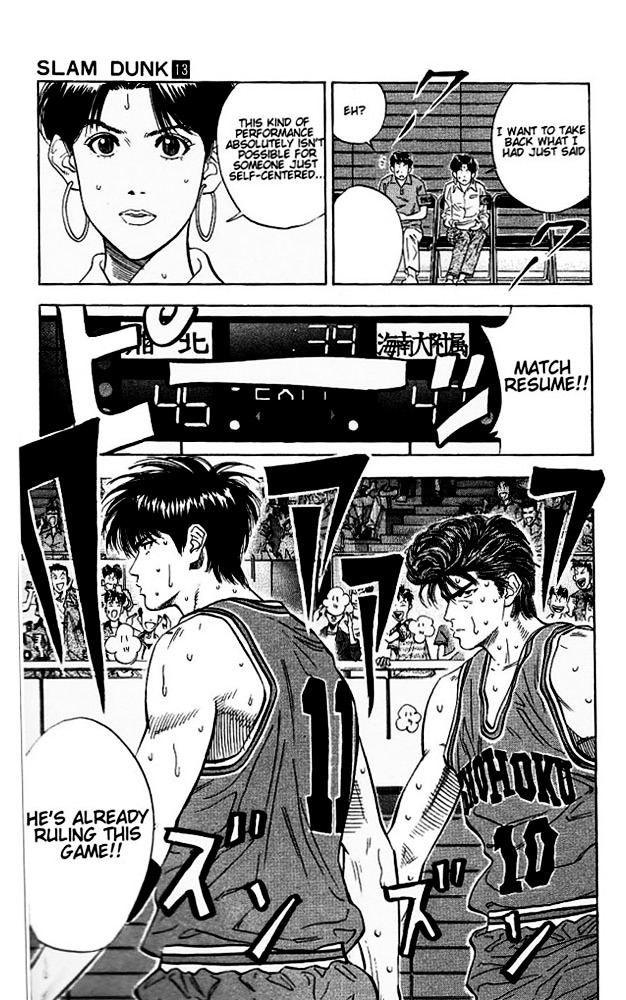 Slam Dunk Chapter 113  Online Free Manga Read Image 18
