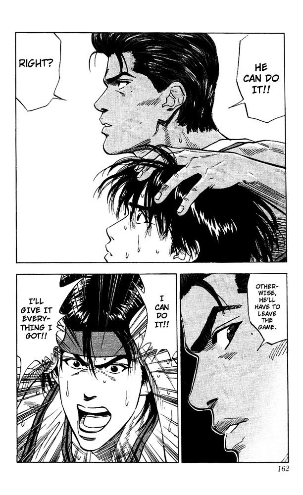 Slam Dunk Chapter 115  Online Free Manga Read Image 17