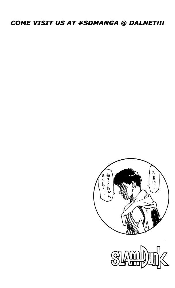 Slam Dunk Chapter 115  Online Free Manga Read Image 19