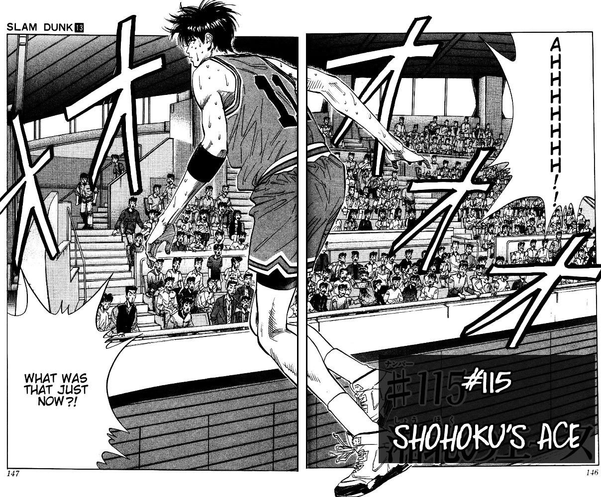 Slam Dunk Chapter 115  Online Free Manga Read Image 2